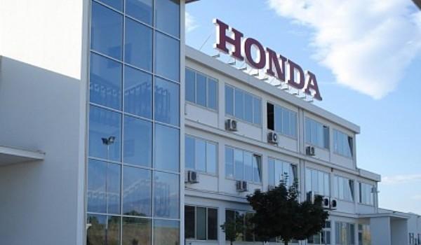 La Honda cerca tirocinanti in Abruzzo