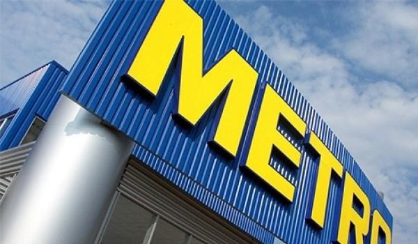 Lavoro in Campania: Metro assume a Salerno
