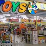 Calabria: lavoro per addetti vendita da Toys Center