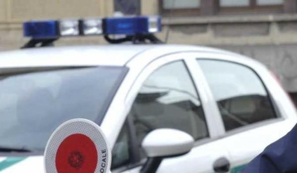 Abruzzo: Concorso pubblico per 15 nuovi Vigili