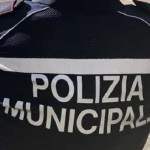Campania, concorso per 6 agenti di polizia a tempo indeterminato