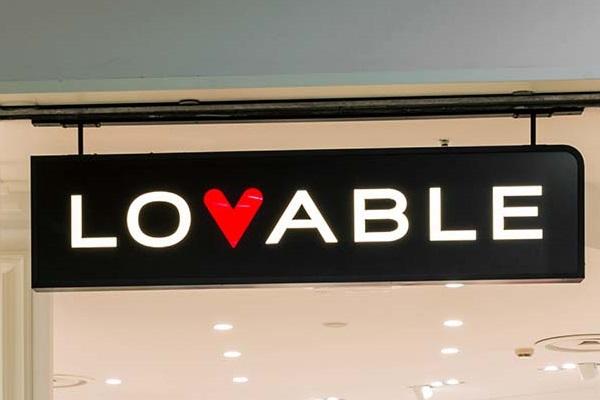 Lavoro in Calabria: Lovable cerca commessi nei propri negozi