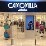 Lavoro Calabria: cercasi commessi a Catanzaro e Cosenza