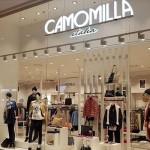 Lavoro Puglia: cercasi commessi nei negozi Camomilla